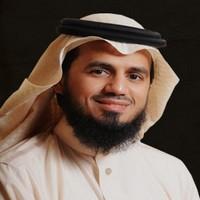 ابو بكر الشاطري القران الكريم