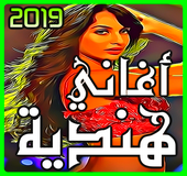 اجمل اغنية هندية 2019