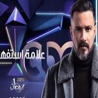 احمد شيبة تتر بداية مسلسل علامة استفهام
