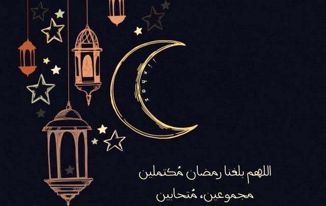 ادعية رمضانية 2021