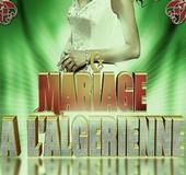 اعراس جزائرية 2017