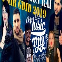 اغاني الراي الجزائري 2019