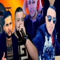 اغاني الراي الجزائري 2020