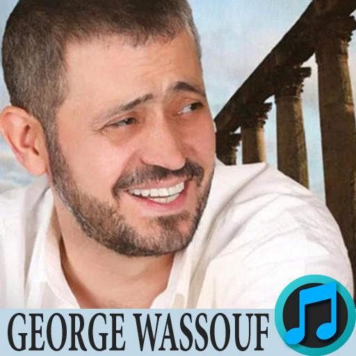 اغاني جورج وسوف 2021