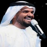 اغاني حسين الجسمي 2020