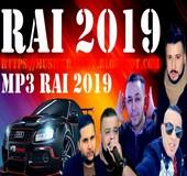 اغاني راي جزائري 2019 منوعات