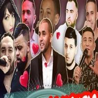 اغاني راي رومانسية 2019