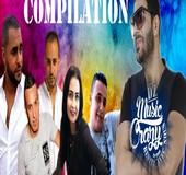اغاني راي 2019 جزائرية