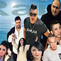 اغاني راي 2020 جزائرية
