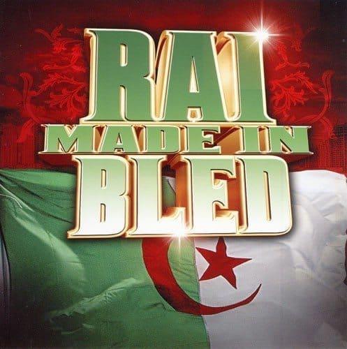 اغاني راي 2021 جزائرية