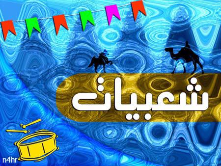 اغاني شعبي مصري 2021