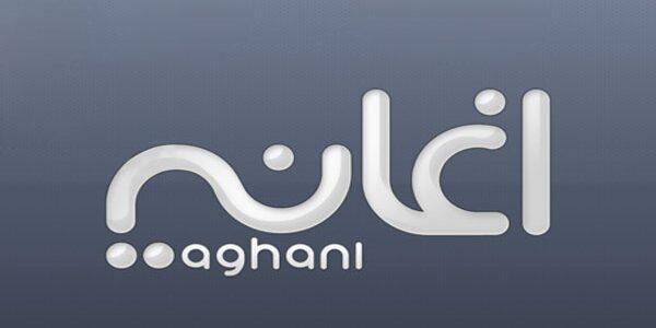 اغاني عربية جديدة 2021