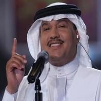 اغاني محمد عبده 2020