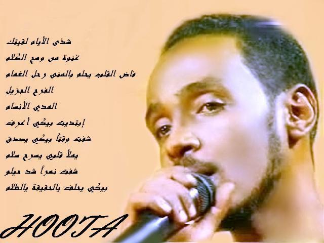 اغاني محمود عبد العزيز 2020