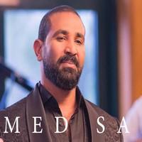 اغنية احمد سعد احلى ضحكة