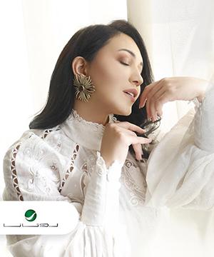 اغنية اسماء المنور عمري وشوقي