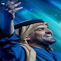 اغنية حسين الجسمي احزان ومرت