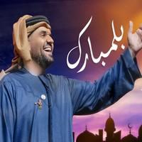 اغنية حسين الجسمي بوجه السنين