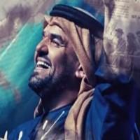 اغنية حسين الجسمي جاك الفرج