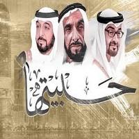 اغنية حسين الجسمي حبيتها