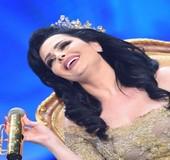 اغنية ديانا كرزون مش مسموح