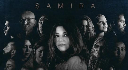 اغنية سميرة سعيد واقع مجنون