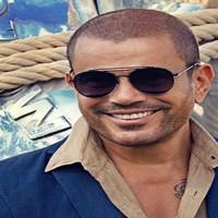 اغنية عمرو دياب بحبه