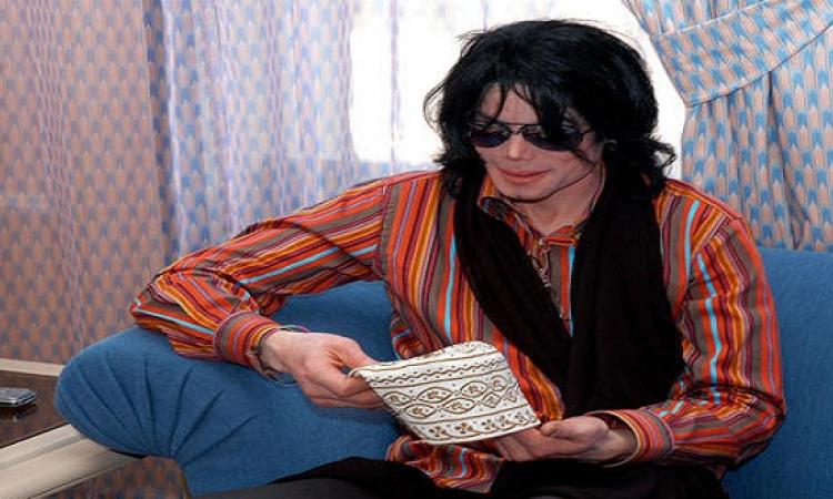 اغنية مايكل جاكسن عن الاسلام