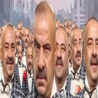 اغنية محمد سعد العو حضر