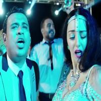 اغنية محمود الليثي العيد