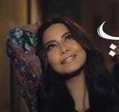 اغنية نساي شيرين