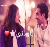 اغنية يا وردتي يحيى علاء