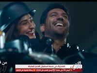 اغني وائل جسار حلم حياتي