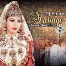 الحفلات المغربية