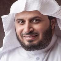 القران الكريم سعد الغامدي