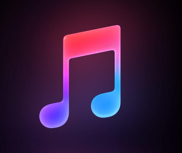 تحميل اغاني 2021 مجانا