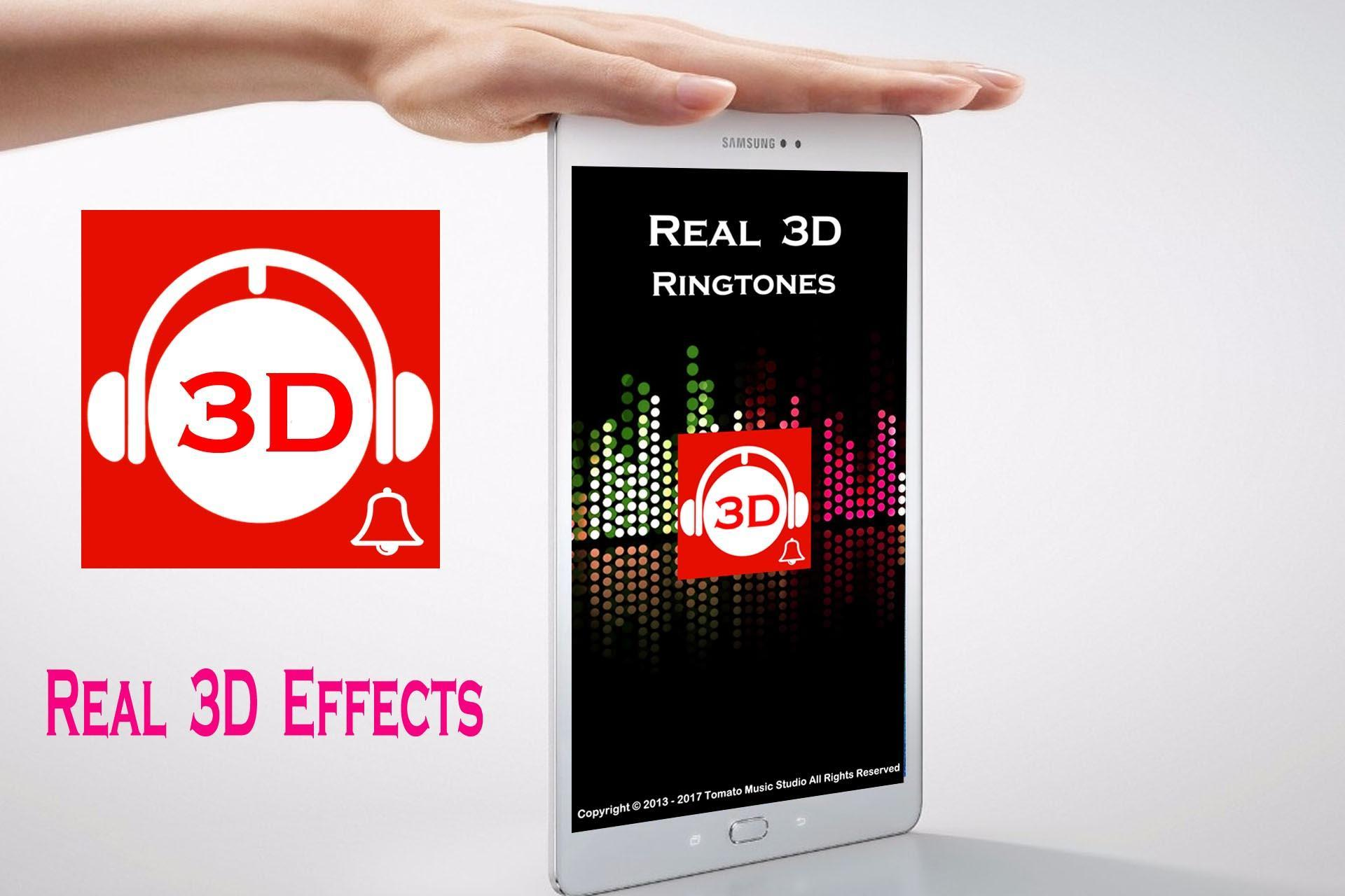 تحميل نغمات 3D