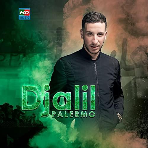 جليل باليرمو 2021 برافو
