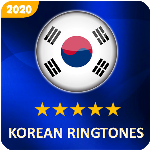 رنات كورية 2020