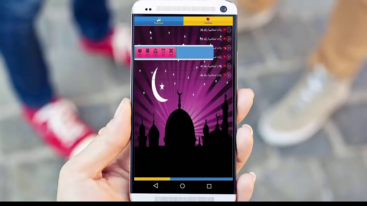 رنات هاتف عربي