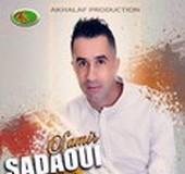 سمير السعداوي 2017