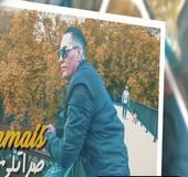 شاب حماني 2018 جامي سراتلي