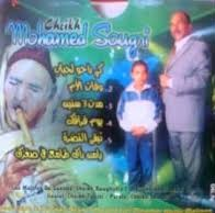 شيخ محمد سوقري