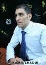 كمال شاوي 2017