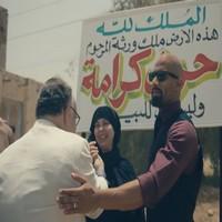 محمد شاهين الحساب يجمع