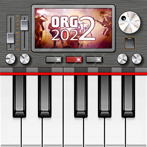 موسيقى بيانو 2022