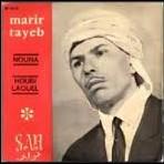 مويز شاوي