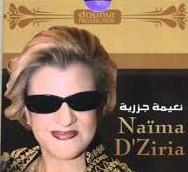 نعيمة جزائرية