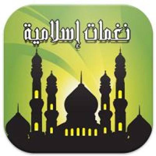 نغمات اسلامية بدون موسيقى