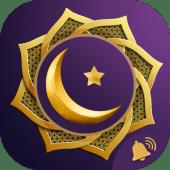 نغمات اسلامية رمضان